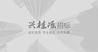 公司域名正式更改为:www.gxxgy.cn